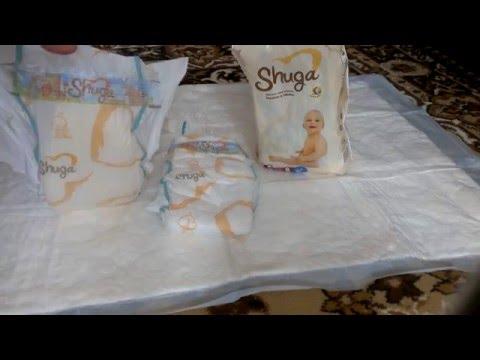 Тест на сухість підгузників  Shuga !!!