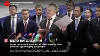 Владимир Жириновский предложил наказывать золотую молодежь ссылкой