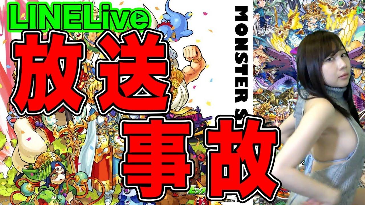 【LINE LIVE】放送事故回!尻職人・倉持由香ちゃんも乱入!!【よしださきちゃんねる!】