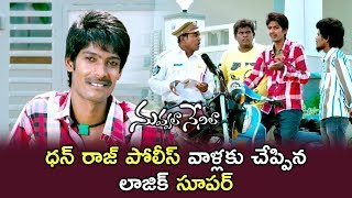 Dhanraj Breaks Traffic Rules - Dhanraj Gives Bribe To Traffic Police - Nuvvala Nenila Movie Scenes
