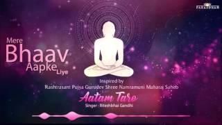 Aatam Taro | Bhakti Song (Mere Bhaav Aapke Liye) | Jain Stavan | Parasdham