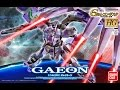 1 144 HG Gaeon Review
