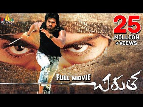 Chirutha Telugu Full Movie | Latest Telugu Full Movies | Ram Charan, Neha Sharma | Sri Balaji Video