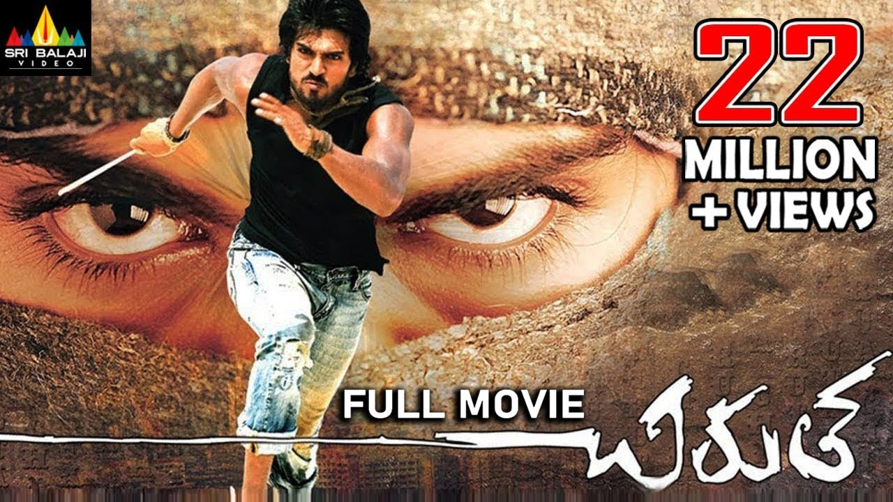 Chirutha Telugu Full Movie Latest Telugu Full Movies
