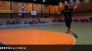 【朝日小学生新聞・スポーツ】2020のミカタ ハンドボール・スピンシュート