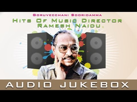 Hits Of Music Director Ramesh Naidu | Best Telugu Songs Jukebox | Evergreen Melodies Collection