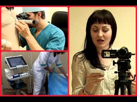 Осмотр у дерматолога - консультация врача