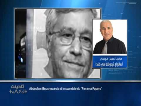 """A  Moussi scandale """"Panama Papers"""" part  1"""