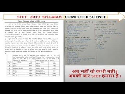 STET | 2019 | FULL SYLLABUS | COMPUTER SCIENCE |By Gaurav sir part-3   बिहार STET