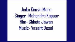 Jinku Kinvva Maru- Mahendra Kapoor, Film Chhota Jawan