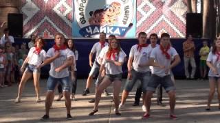 Лагерный вожатский танец