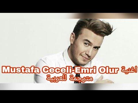 اغنية ديسباسيتو مترجمة للعربية