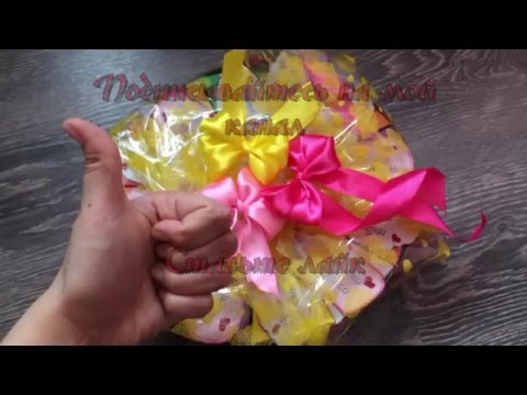 Торт сюрприз из бумаги  с пожеланиями.Легко и просто!!!