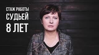Адвокат Зинаида Янович (Москва)(, 2018-01-17T13:55:06.000Z)