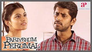 Kathir Yogi Babu Comedy | Pariyerum Perumal Movie | Kathir seeks Anandhi's help | Tamil Comedy