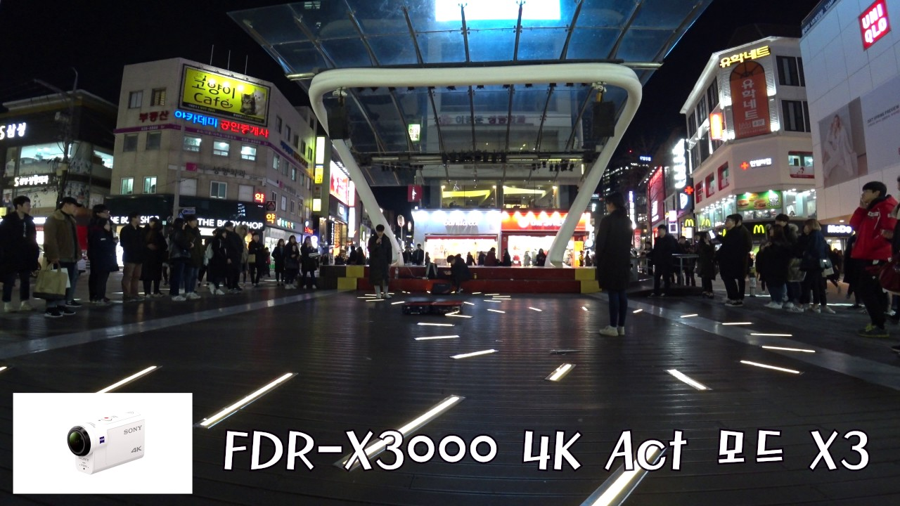 [FDR-X3000] 대구 동성로 버스킹 - YouTube