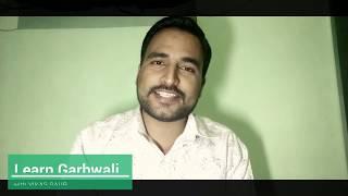 Learn Garhwali Day 1 - Some Random Words Garhwali Translation