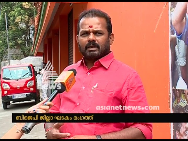 Lok Sabha Election 2019 |BJP district committee likely to K Surendran to contest in Thrissur