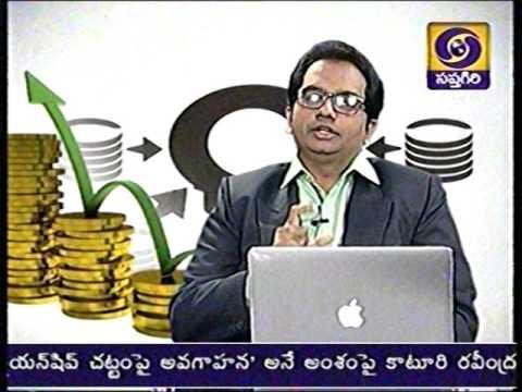 Mutual Fund awareness  in Telugu Language by Nagendra Kumar J S