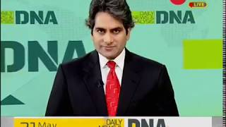 DNA: Non Stop News, 21st May, 2019