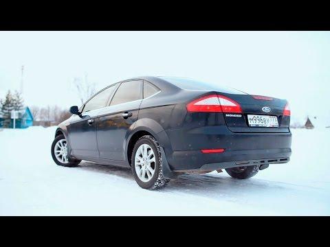 Форд мондео 4 бензин или дизель