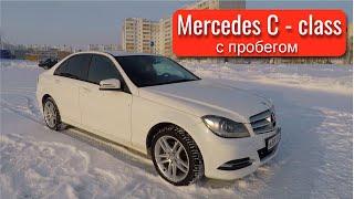 Mercedes-Benz C 180 после 150 000 км пробега