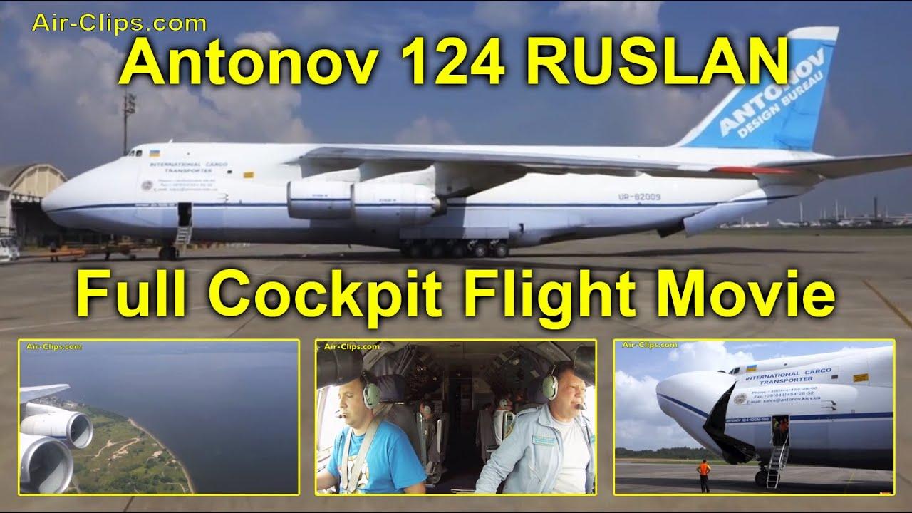 antonov 124 of antonov airlines