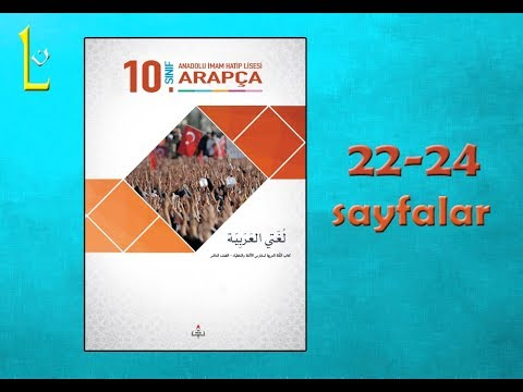 Arapça | 11.Sınıf | Ders Kitabı Cevapları | 1.Ünite | 1.Ders | Sayfa 10 11 12