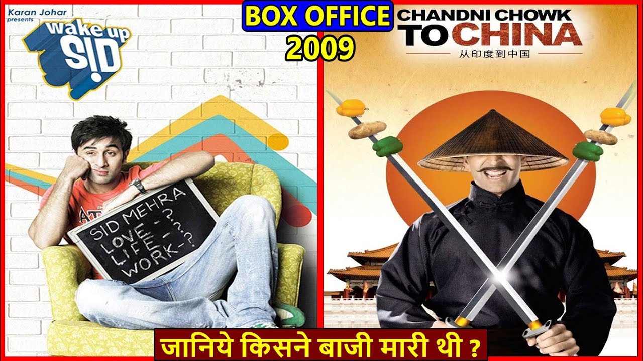 Download Wake Up Sid vs Chandni Chowk To China 2009 Movie Budget, Box Office Collection, Verdict and Facts