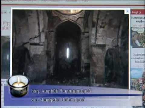 Supreme Spiritual Council Regarding Holy Nishan Armenian Church in Tblisi, Georgia