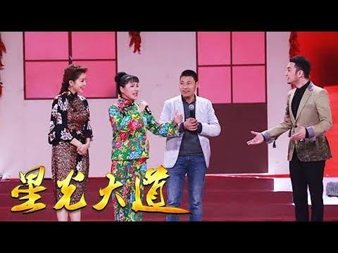 Download 《星光大道》 20180323 《星光大道》戏曲特别节目上线!选手感人故事令人动容| CCTV
