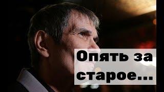 Обнаженный Алибасов снова балуется с «Кротом»! Эксперимент Алибасова