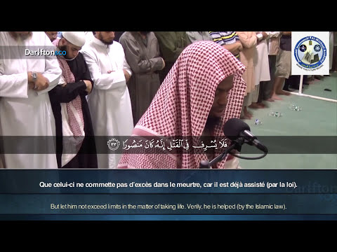 Sourate Al Isra (1-100) - Okasha Kameny  سورة الإسراء  ﻋﻜﺎﺷﺔ ﻛﻤﻴﻨﻲ