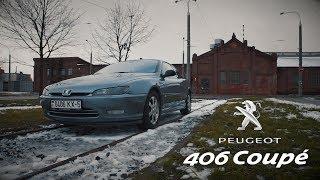 Обзор Peugeot 406 Coupe V6 с 6-мкпп от 407 Coupe V6