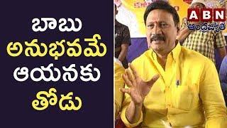TDP MLA Gadde Ramamohan Over Pawan Comments On Chandrababu Naidu   Face To Face   ABN Telugu