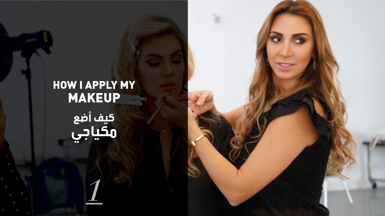 Makeup Tutorial with Joelle 01