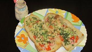 Горячие бутерброды в духовке! Вкусные бутерброды - быстрый рецепт!