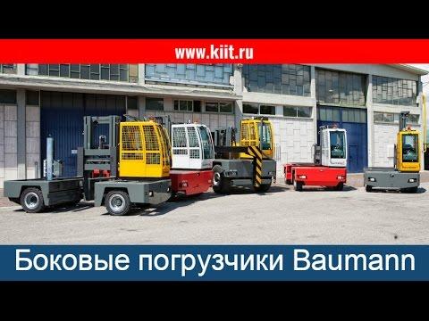 Видео Казань трубы стальные прайс