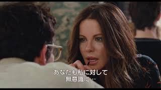 4月14日公開映画『さよなら、僕のマンハッタン』第3弾本編映像