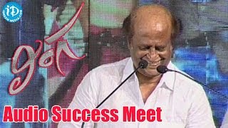 Rajinikanth Funny Speech | Lingaa Audio Success Meet | Anushka Shetty | Sonakshi Sinha | A.R Rahman