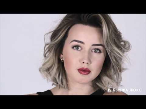 Модное окрашивание волос / Балаяж / Омбре / Затемнение корней / Ash-blond