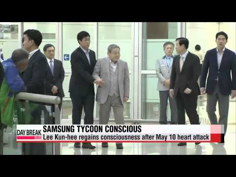 Samsung chairman Lee Kun hee regains consciousness after heart attack