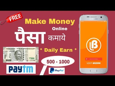 "Earn Rs 500-1000 Per Day From"" Loot Bazar"" Application 