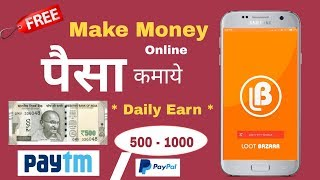 Earn Rs 500-1000 Per Day From
