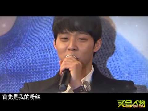 130124 iQIYI 유천 Yuchun Beijing Media Day