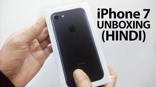 iPhone 7 128GB Unboxing Hindi (2018) | iPhone 7 अनबोक्सिंग हिंदी  (2018)
