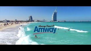 Учебный Семинар для Лидеров Дубай в честь 60-летия Amway.