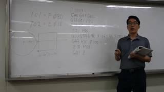 폴리텍 MCT G-Cord 프로그램 강의 (1)