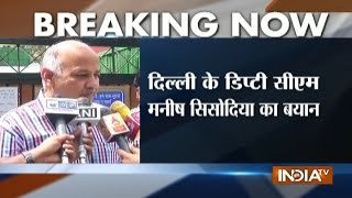 Deputy Chief Minister of Delhi Manish Sisodia reacts on bill issue