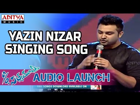 Yazin Nizar Singing Song - S/o Satyamurthy Audio Launch || Allu Arjun, Samantha